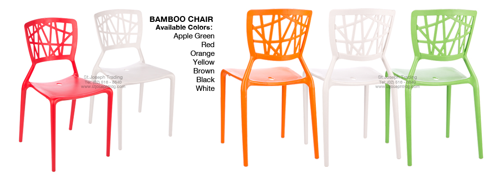 Bamboo COFTA Chair